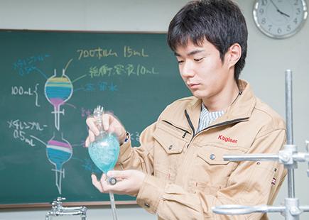 環境分析化学実習